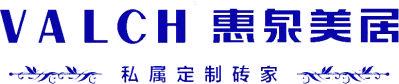 广东深圳惠泉美居建材中心广场