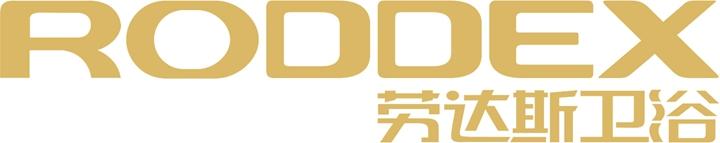 温州鸿升集团有限公司 RODDEX