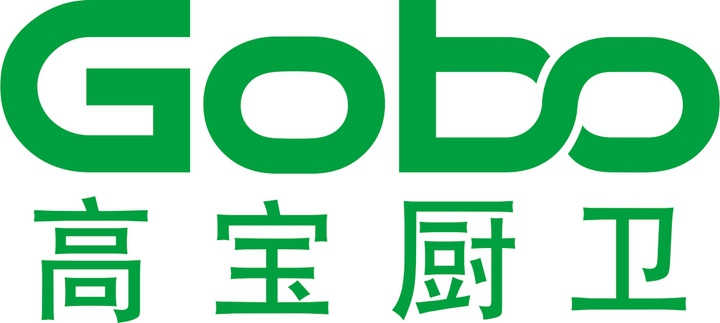 深圳市成洁厨卫有限公司 Gobo高宝