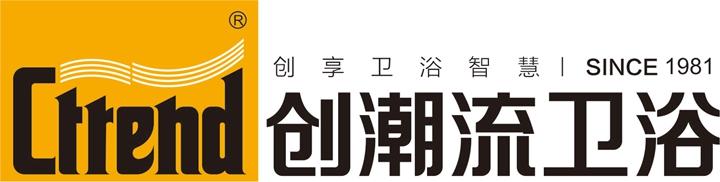 广东创潮流卫浴科技有限公司 创潮流卫浴