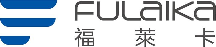 福萊卡(浙江)智能科技有限公司 福萊卡