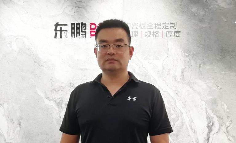 东鹏罗勇:工程渠道成风口,其本质是满足客户商业价值