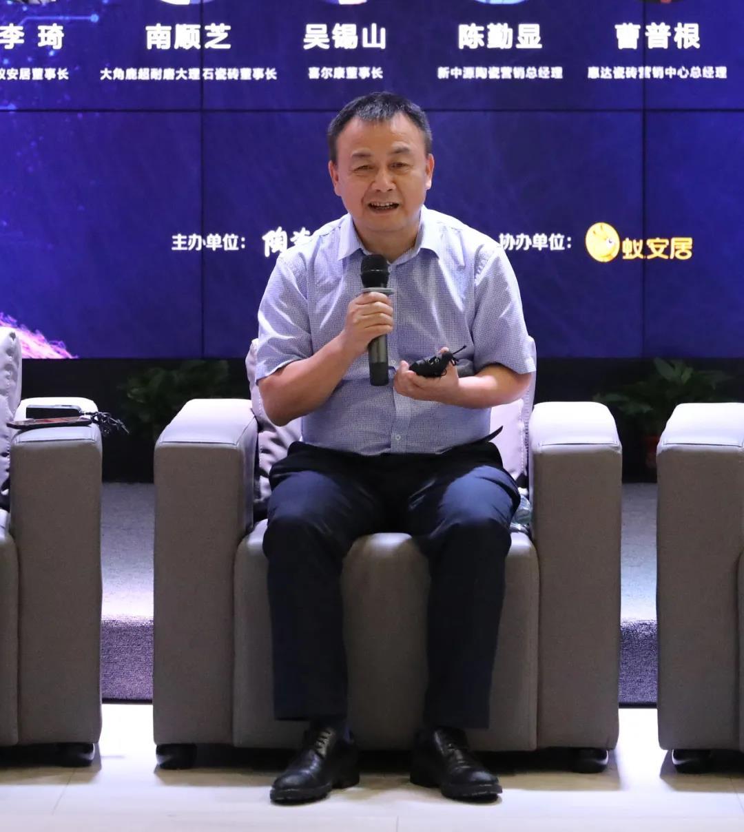 吴锡山:中国智能卫浴论坛结束后,智慧防疫卫生间订单