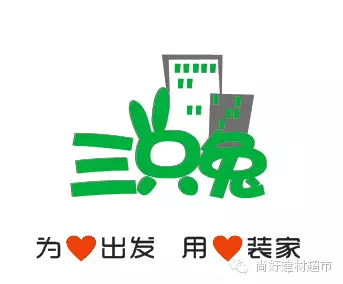 logo logo 标志 设计 矢量 矢量图 素材 图标 343_284