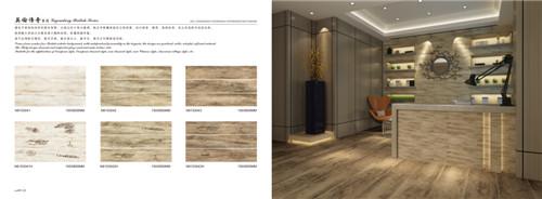 美式木纹贴图素材