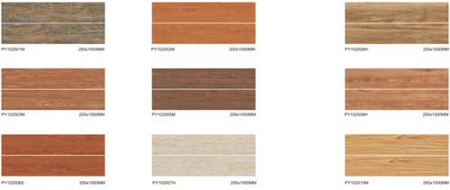 木纹材质贴图 欧式