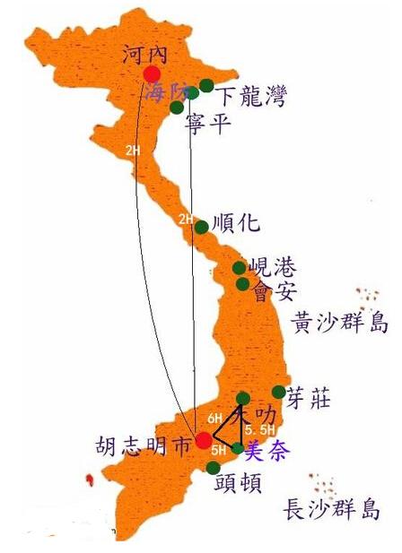 越南海洋省地图