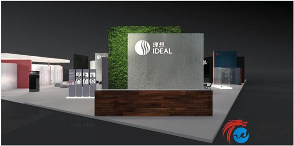 理想卫浴携高端卫浴新品即将亮相2017上海厨卫展