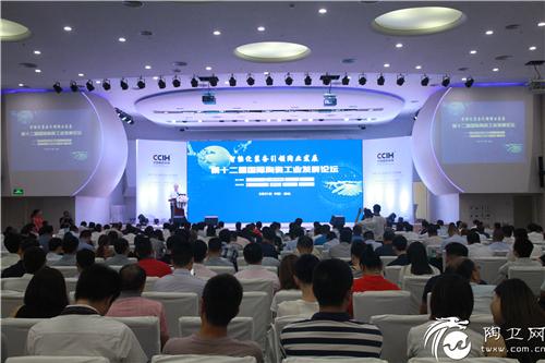 第十二届国际陶瓷工业发展论坛聚焦智能化 助力产业转型升级