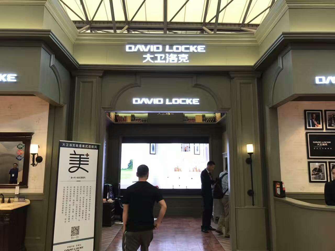 大卫洛克四大美式浴室柜亮相上海厨卫展