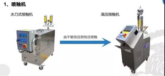 彭基昌:陶瓷工厂智能化的现状及发展方向2.jpg