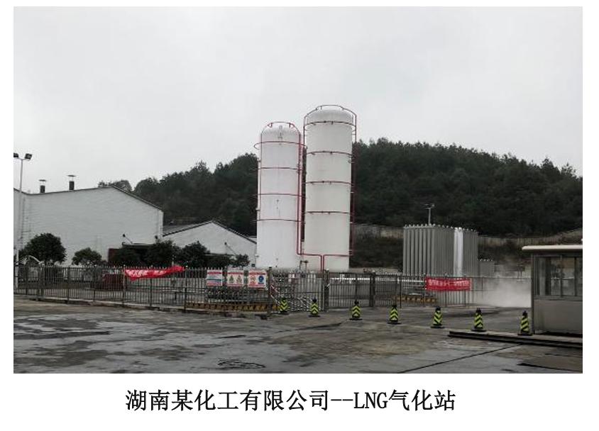 湖南东麒能源3.png